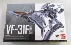 DX超合金 VF-31F ジークフリード|BANDAI