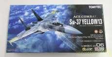 SU-37 「黄色中隊/黄色の13」|TOMY TEC