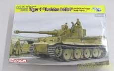 1/35ドイツ軍 ティーガー1極初期生産型ドイツアフリカ軍団|DRAGON
