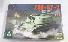 ZSU-57-2|TAKOM