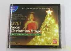 Live! ヴォーカル クリスマス ステージ|BANDAI