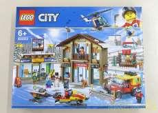 シティ スキーリゾート|LEGO