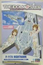 F-117Aナイトホーク アイドルマスター萩原雪歩 HASEGAWA