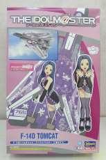 F-14Dトムキャット アイドルマスター三浦あずさ HASEGAWA