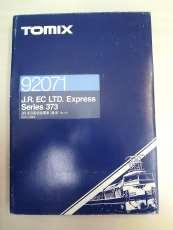 JR 373系特急電車|TOMIX