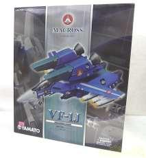 VF-1J マックス機 with スーパーパーツ|YAMATO