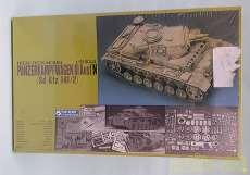 3号戦車N型|グンゼ産業