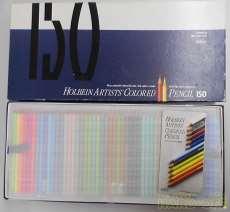アーチスト色鉛筆|HOLBEIN(ホルベイン)