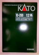 10-269 12系|KATO