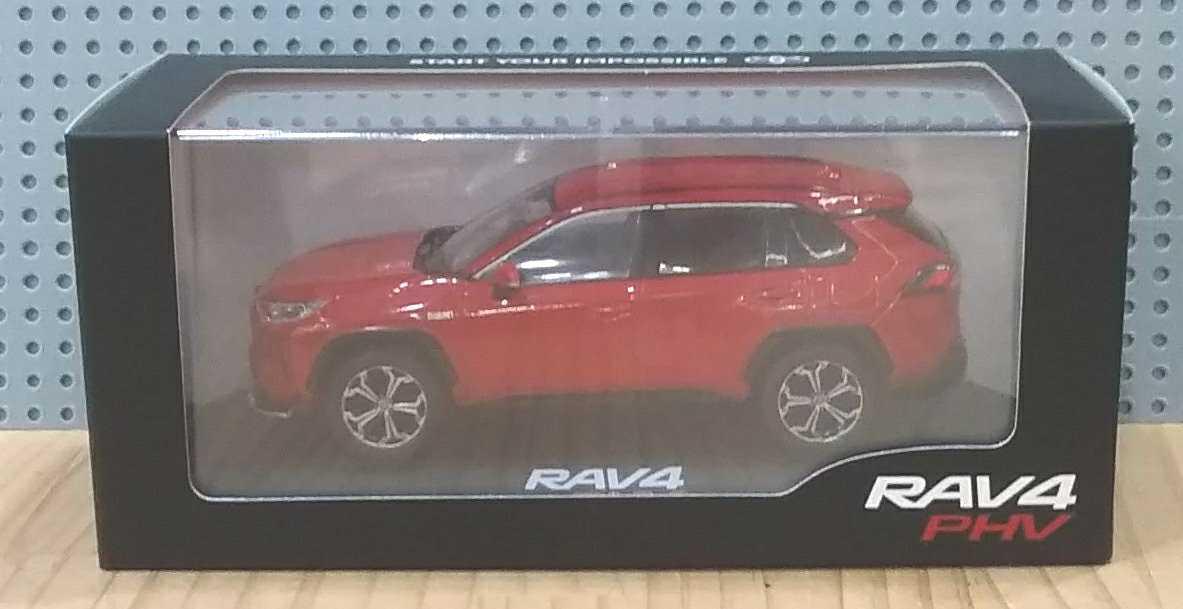 1/30 RAV4 PHVミニカー レッグス