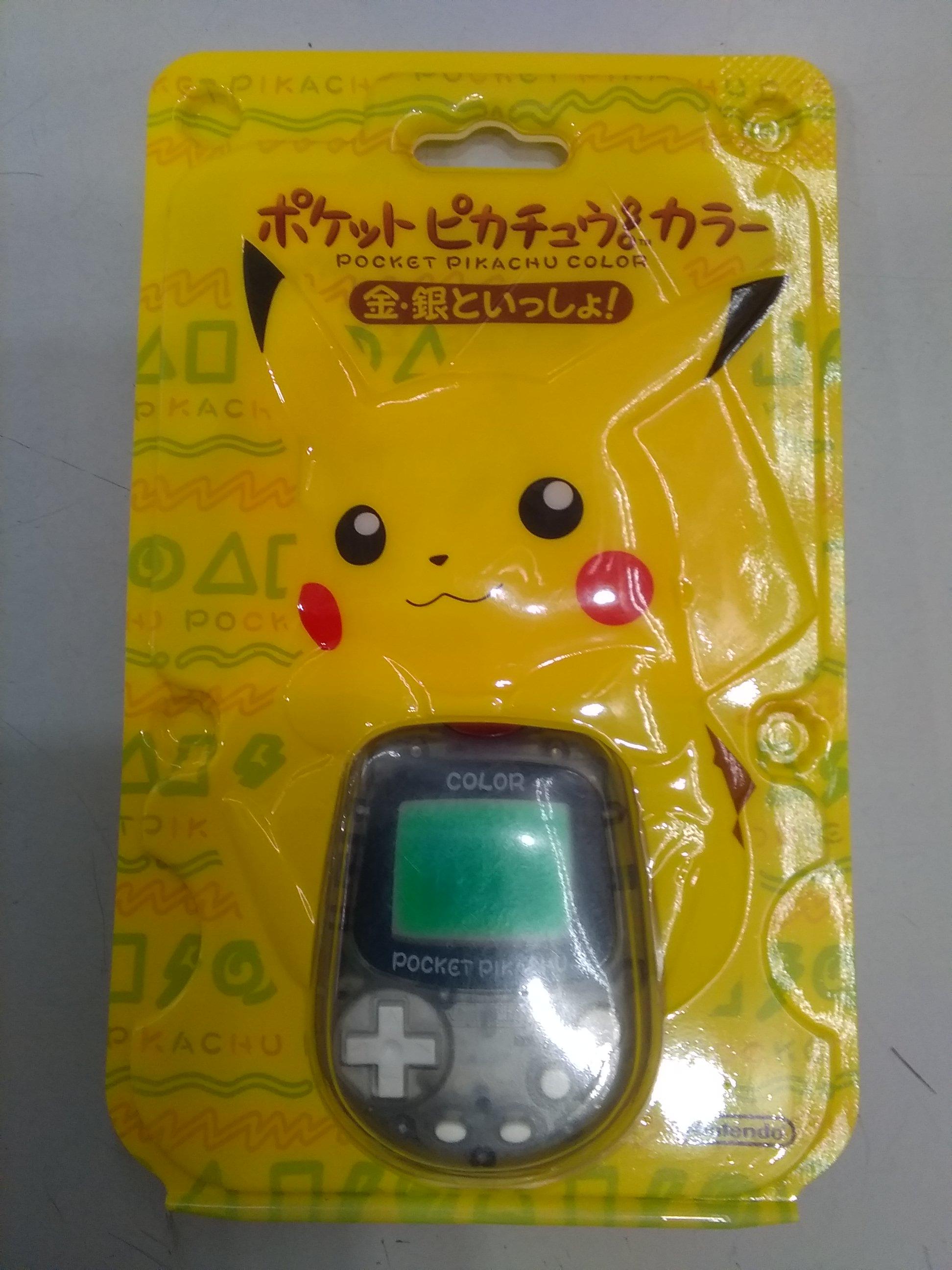 ポケットピカチュウカラー Nintendo