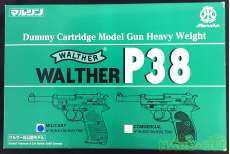 Walther P38|MARUSHIN