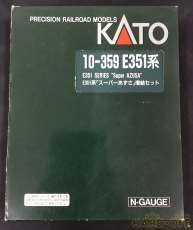 E351系スーパーあずさ増結セット|KATO