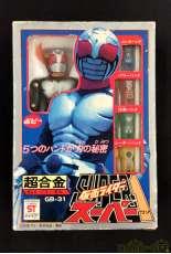 超合金 仮面ライダースーパー1|ポピー