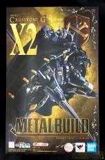 METAL BUILD クロスボーンガンダムX2|BANDAI