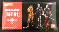 HG ULTRAMAN SET01|BANDAI