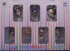 うたプリ ST☆RISH きゅんキャラ スペシャルパッケージ|一番くじ(BANPRESTO)