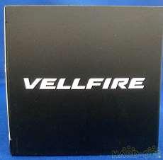 VELLFIRE|その他ブランド