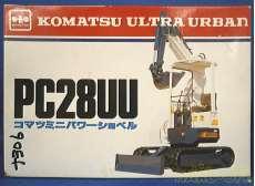 ミニパワーショベル 1/24 PC28UU|その他ブランド