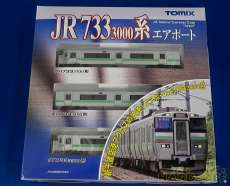 JR733