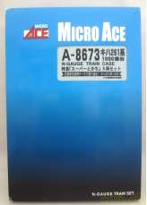 Nゲージ 車両セット|MICRO ACE