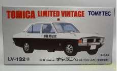 三菱 ギャラン AⅡ GS パトロールカー(宮城県警察)|TOMY TEC