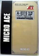 781系・新塗装・シングルアームパンタ 特急「すずらん」4両|MICRO ACE