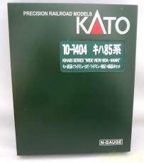 キハ85系ワイドビューひだ・ワイドビュー南紀4両基本セット|KATO