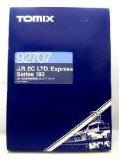JR183系特急電車(はしだて)セット TOMIX