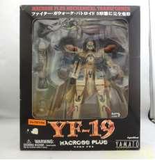 VF-19 マクロスプラス|YAMATO