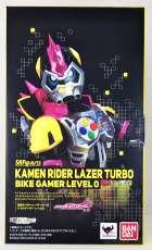 仮面ライダーレーザー ターボバイクゲーマー レベル0|BANDAI