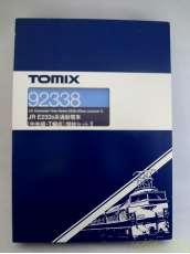 JR E2330系 通勤電車(中央線-T編成)増結セットⅡ TOMIX