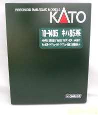 キハ85系ワイドビュー南紀5両増結セット|KATO