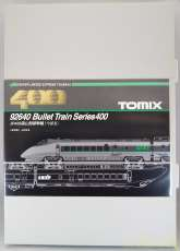 JR4000系 山形新幹線(つばさ) TOMIX