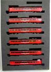 JR485系特急電車 (かもめエクスプレス)|TOMIX