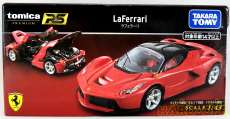 RS ラフェラーリ|TAKARA TOMY