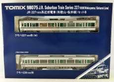JR227 1000系近郊電車(和歌山・桜井線)セットB|TOMIX