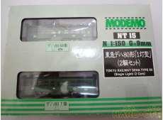 東急デハ80形 「1灯型」 (2輌セット)|MODEMO