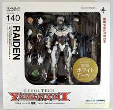 雷電 ホワイトアーマー NO.140EX|REVOLTECH