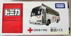 日本赤十字社献血バス LOVEINACTION TAKARA TOMY