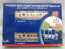 JRキハ120形ディーゼルカー(津山線)セット|TOMY TEC