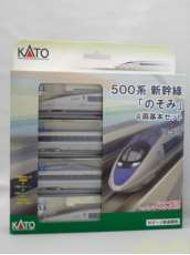 Nゲージ 車両セット