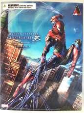 スパイダーマン MARVEL UNIVERSE VIRAIN SQUARE ENIX