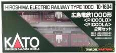 広島電鉄1000形2両セ|KATO