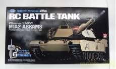 バトルタンク M1A2 エイブラムス(サンドカラー仕様)|東京マルイ
