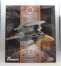 VE-1 エリントシーカー|YAMATO