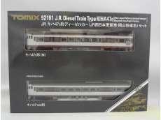 JR キハ47₀形ディーゼルカー (JR西日本更新車・岡山快速色)セット|TOMIX