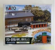 給炭・給水セット|KATO