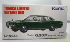 日産グロリア2000SGL|TOMY TEC