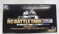 バトルタンク TYPE90|東京マルイ